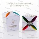 Flora Tea Sample Set